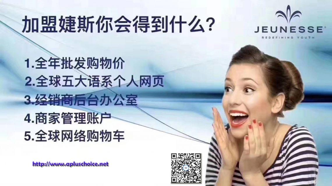 报纸特别报导[白藜芦醇]已经被台湾三总军医院认定具有「高抗氧化丶抗癌的效果!」
