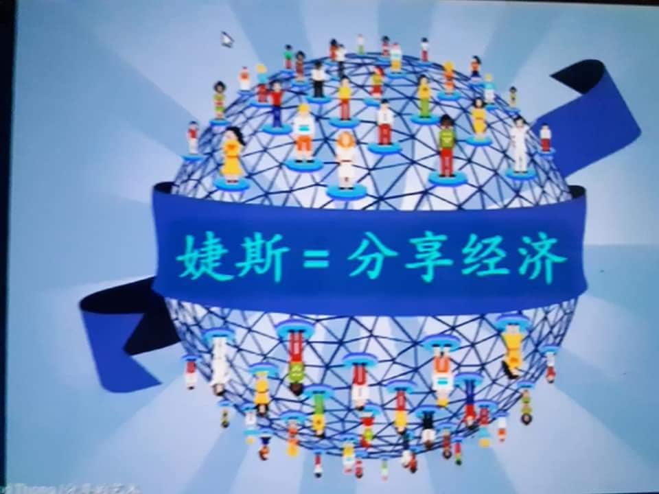 中国著名的神经内科教授分享婕斯的与众不同