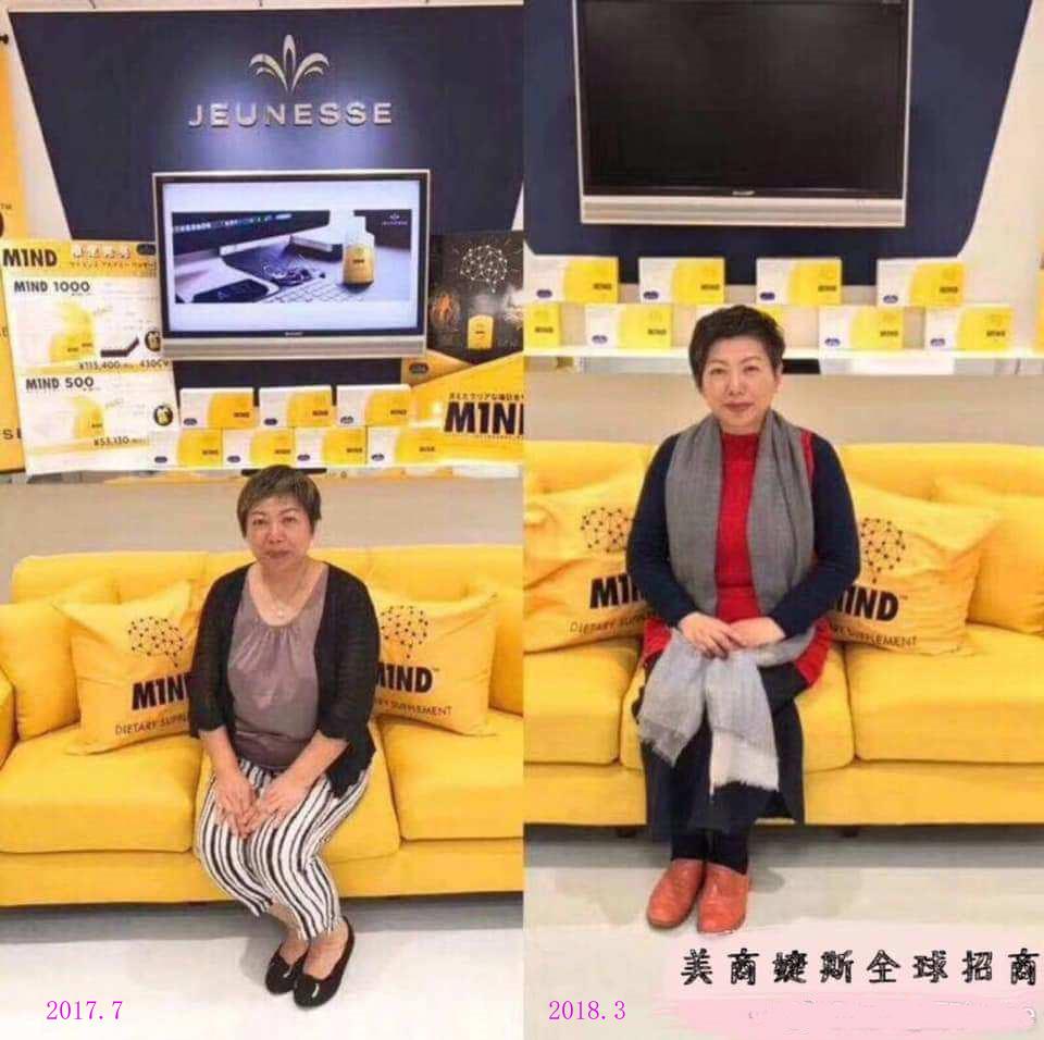 #婕斯全球最顶尖生物科技 🤗在日本ᴊᴇᴜɴᴇssᴇ婕斯分公司的大厅:
