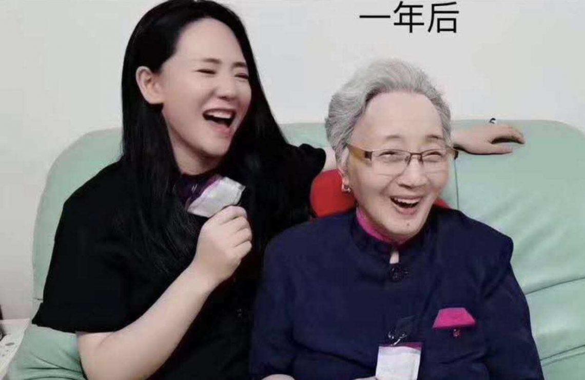 【见证】94岁高龄的老人骨折,竟奇迹般两个月康复