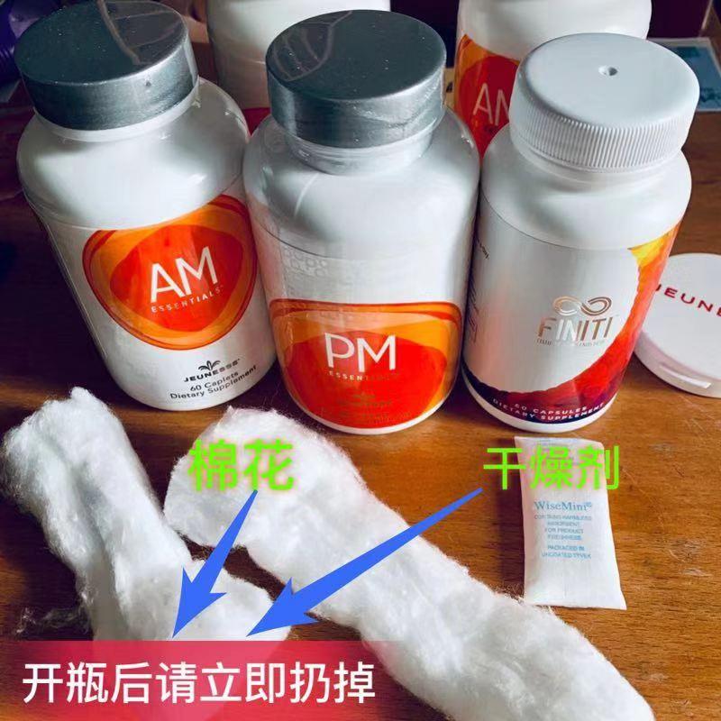 药瓶中的干燥剂和棉花 — 开瓶后请扔掉