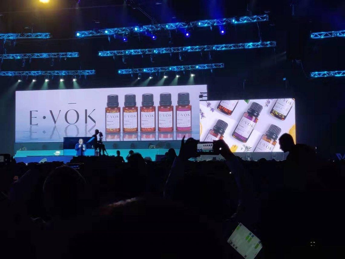 婕斯新品 – E-VOK精油系列