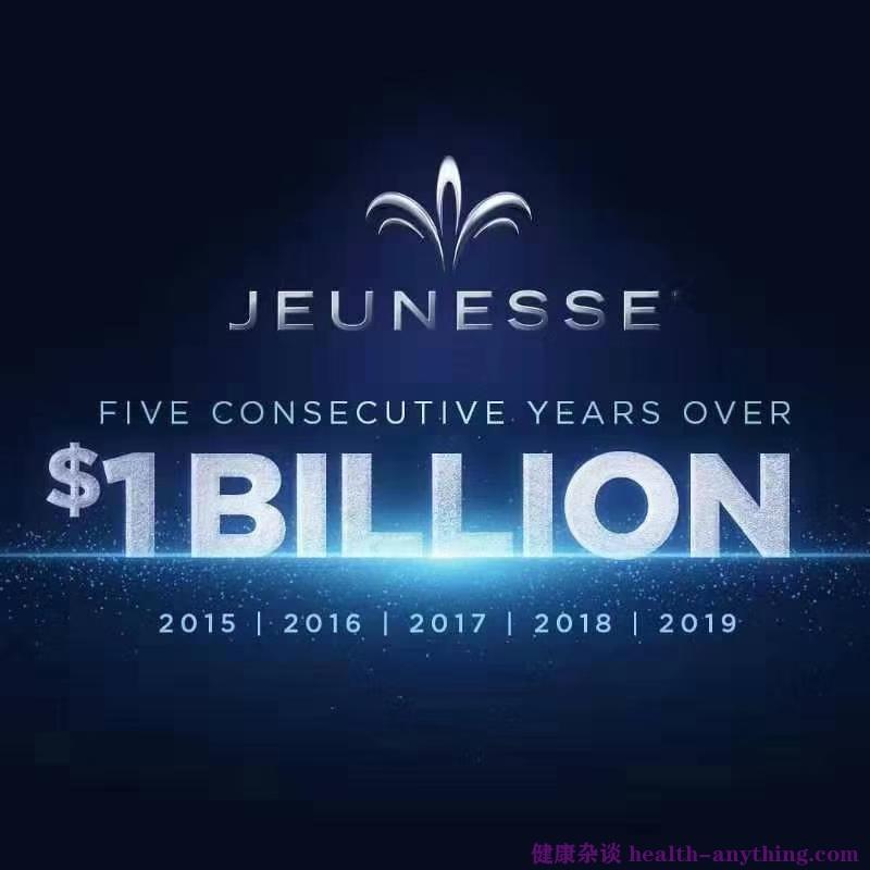 婕斯公司连续五年销售额超过10亿美元!